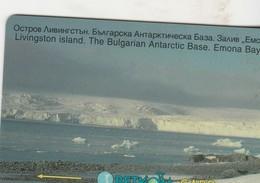BULGARIAN ANTARCTIC BASE - Otros – Oceanía