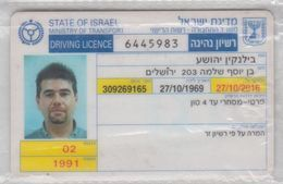 ISRAEL DRIVING LISENCE 3 CARDS - Other Collections