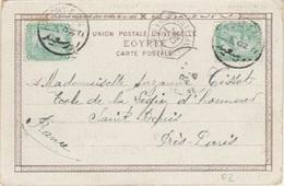 FRANCE - MARITIME - NOUMEA A MARSEILLE N°1 SUR CP DE JERUSALEM - Marcophilie (Lettres)