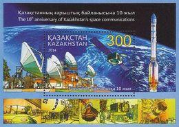 Kazakhstan 2015  (2014).10th Anniversary Of Kazakhstan Space Communications. Mi.#Block63 (859). MNH - Kazajstán