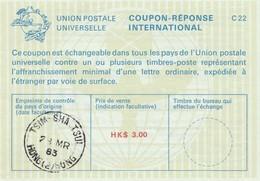 Hong Kong: 1983 Tsim Sha Tsui, Coupon Réponse International - Unclassified