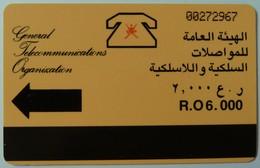 OMAN - Autelca - 6.000 - Used - Oman