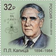 Russia 2019 1 V MNH Peter Kapitsa, Russian Physicist, Nobel Prize Winner - Nobelprijs