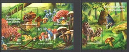 ST2044 2015 NIGER MUSHROOMS & INSECTS CHAMPIGNONS ET INSECTES KB+BL MNH - Altri