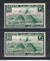 EGITTO:  1946  P.A. SOPRASTAMPATO  -  30 M. VERDE  L. -  RIPETUTO  2  VOLTE  -  YV/TELL. 28 A - Posta Aerea