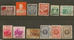 FORMOSE - Yvert - Lot De 12 Timbres - Cote 32,60 € - Stamps