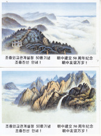 North Korea 1999 Kumgang Mountain And Lushan Mountain Postal Pre-stamped Card - Corea Del Nord