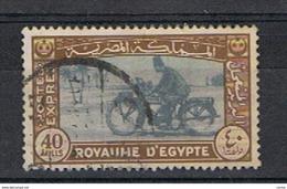 EGITTO:  1943/44  EX.  MOTOCICLISTA  -  40 C. BRUNO  E  GRIGIO  US. -  YV/TELL. 4 - Servizio
