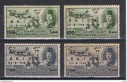 EGITTO:  1948  P.A. SOPRASTAMPATI  -  S. CPL. 2  VAL. N. -  RIPETUTA  2  VOLTE  -  YV/TELL. 41/42 - Posta Aerea