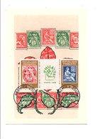 CARTE MAXIMUM 1964 PHILATEC PARIS - Maximum Cards