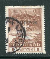 GRECE- Epire- Y&T N°38- Oblitéré - Epirus & Albanie