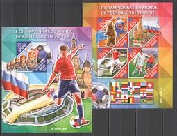 ST2099 2015 NIGER SPORT FOOTBALL WORLD CUP RUSSIA 2018 KB+BL MNH - Coppa Del Mondo