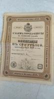 ACTIONS - Obligation De100 Roubles - Russie