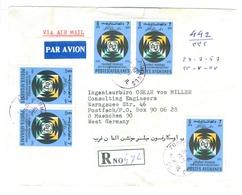 1978 Afghanistan To West Germany. Kaboul Postmark - Afghanistan
