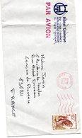 LETTRE  DE JANVIER 1984 Avec Au Dos Le Cachet ATTAQUE FOURGON POSTAL - Marcophilie (Lettres)