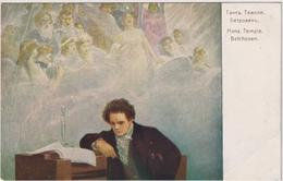 Temple.Beethoven.Rishar Edition Nr.1287 - Russland