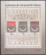 Macau Portugal China Chine 1984 - Bloco Nº 2 Centenário Selo Macau - Anniversary Macao Stamps - SOUVENIR SHEET Mint MNH - Blocs-feuillets