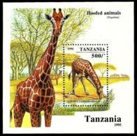 Tanzania HB-269 En Nuevo - Tanzania (1964-...)