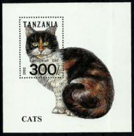 Tanzania HB-205 En Nuevo - Tanzania (1964-...)
