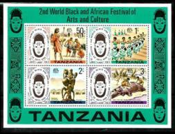 Tanzania HB-4 En Nuevo - Tanzania (1964-...)