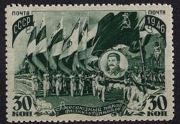RUSSIE YT N°1043 NEUF SANS CHARNIERES THEME SPORT - 1923-1991 URSS