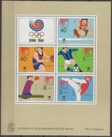 Macau Portugal China Chine 1988 - Bloco Nº 9 Jogos Olimpicos De Seoul - Olympic Games Seoul - SOUVENIR SHEET Mint MNH - Blocs-feuillets