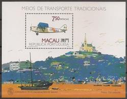 Macau Portugal China Chine 1989 - Bloco Nº 11 Meios De Transporte Hidroaviões - Aircraft - SOUVENIR SHEET Mint MNH - Blocs-feuillets