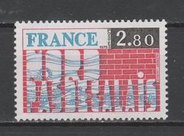 """FRANCE / 1975 / Y&T N° 1852 ** : """"Régions"""" (Nord - Pas-de-Calais) - Gomme D'origine Intacte - Unused Stamps"""