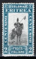 Eritrea 1930 Sass.155 **/MNH VF - Eritrea