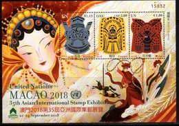UN , 2018, MACAO STAMP EXHIBITION, HUA MULAN, SPECIAL LASER -CUT SHEETLET - Philatelic Exhibitions