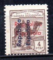 Sello Nº 46C Sahara - Sahara Español