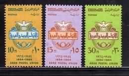 LIBYA LIBIA UNITED KINGDOM REGNO UNITO 1964 UNIONE POSTALE ARABA ARAB POSTAL UNION SERIE COMPLETA COMPLETE SET MNH - Libia