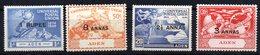 Serie Nº  32/5 Aden - UPU (Universal Postal Union)