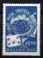 Sello  Nº  384 Mozambique - UPU (Universal Postal Union)