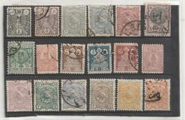 PERSE IRAN - Lot 34 Timbres 1868/99 - Iran