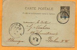 Madagascar 1900 Post Card - Madagascar (1889-1960)