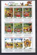 Disney Mali 1996 Mickey ABC Sheetlet #3 MNH - Disney