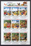Disney Mali 1996 Mickey ABC Sheetlet #2 MNH - Disney