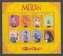 Disney Gambia 1998 Mulan Sheetlet #2 MNH - Disney