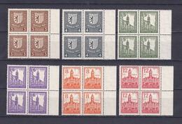 West-Sachsen - 1946 - Michel Nr. 150/155 Y Viererblock Rand - Sowjetische Zone (SBZ)