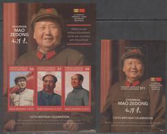 GRENADA CARRIACOU, 2018, MNH, MAO ZEDONG, 33 YEARS DIPLOMATIC RELATIONS CHINA-GRENADA, SLT+SS - Mao Tse-Tung
