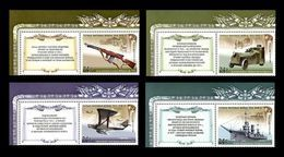 Russia 2016 Mih. 2331/34 Weapon Of World War I (II). Plane. Ship. Armored Vehicle (with Labels) MNH ** - Ongebruikt