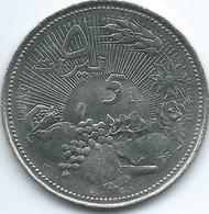Lebanon - 5 Livres - 1978 - FAO - KM31 - Scarce Coin - Liban