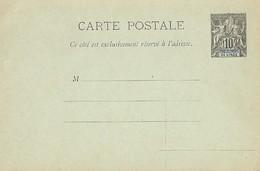 Entier Postal Inde Cp 1 - Inde (1892-1954)