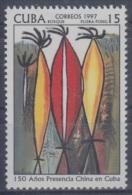 1997.11 CUBA 1997. MNH. 150 ANIV EMIGRACION CHINA. EMIGRATION CHINA TO * CUBA. FLORA FONG. ARTE. PAINTING. - Cuba