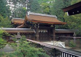 1 AK Japan * Der Takeda Shrine - Ein Shintō-Schrein In Kōfu In Der Präfektur Yamanashi * - Japon