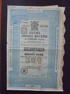 RUSSIE - VILLE DE MOSCOU - OBLIGATION DE 500 RBLS - - Actions & Titres