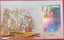 Indonesia 2016 JIS THAILAND STORY OF RAMAYANA WITH HOLOGRAM SS, MNH - Indonesien