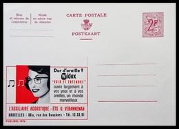 ENTIER CP PUBLIBEL 1976. WIDEX. ETS G. VERANNEMAN . AUXILIAIRE ACOUSTIQUE . BRUXELLES .     NEUF - Publibels