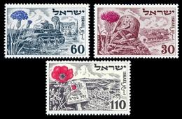 1952Israel69-71Israel Independence Day - Israel